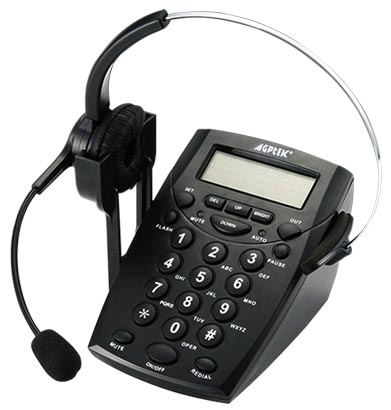 AGPtek Call Center